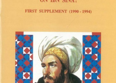 TEMA 12: An annotated Bibliography of Ibn Sînā: first Supplement (1990-1994)